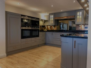 fitted kitchen and bedroom showroom leeds